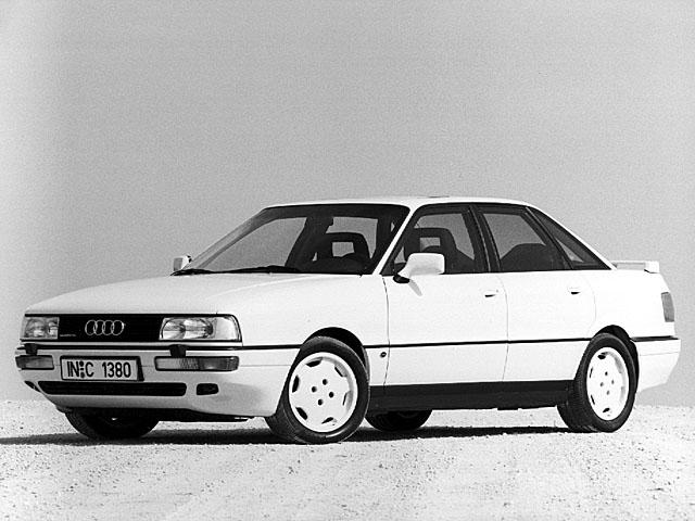 Audi 90 2.0