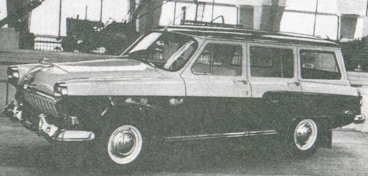GAZ 22