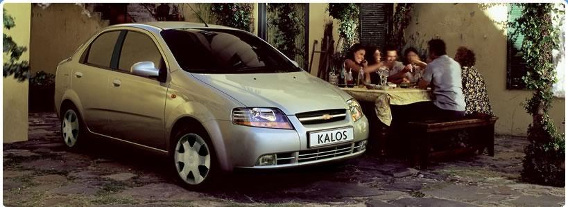 Daewoo Kalos 1.2 SE