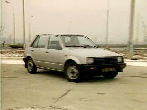 Daihatsu Charade 1.0 Diesel
