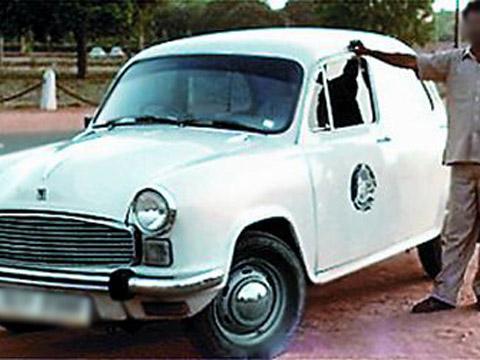 Hindustan Ambassador 2.0 D