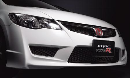 Honda Civic 2.0 Type R