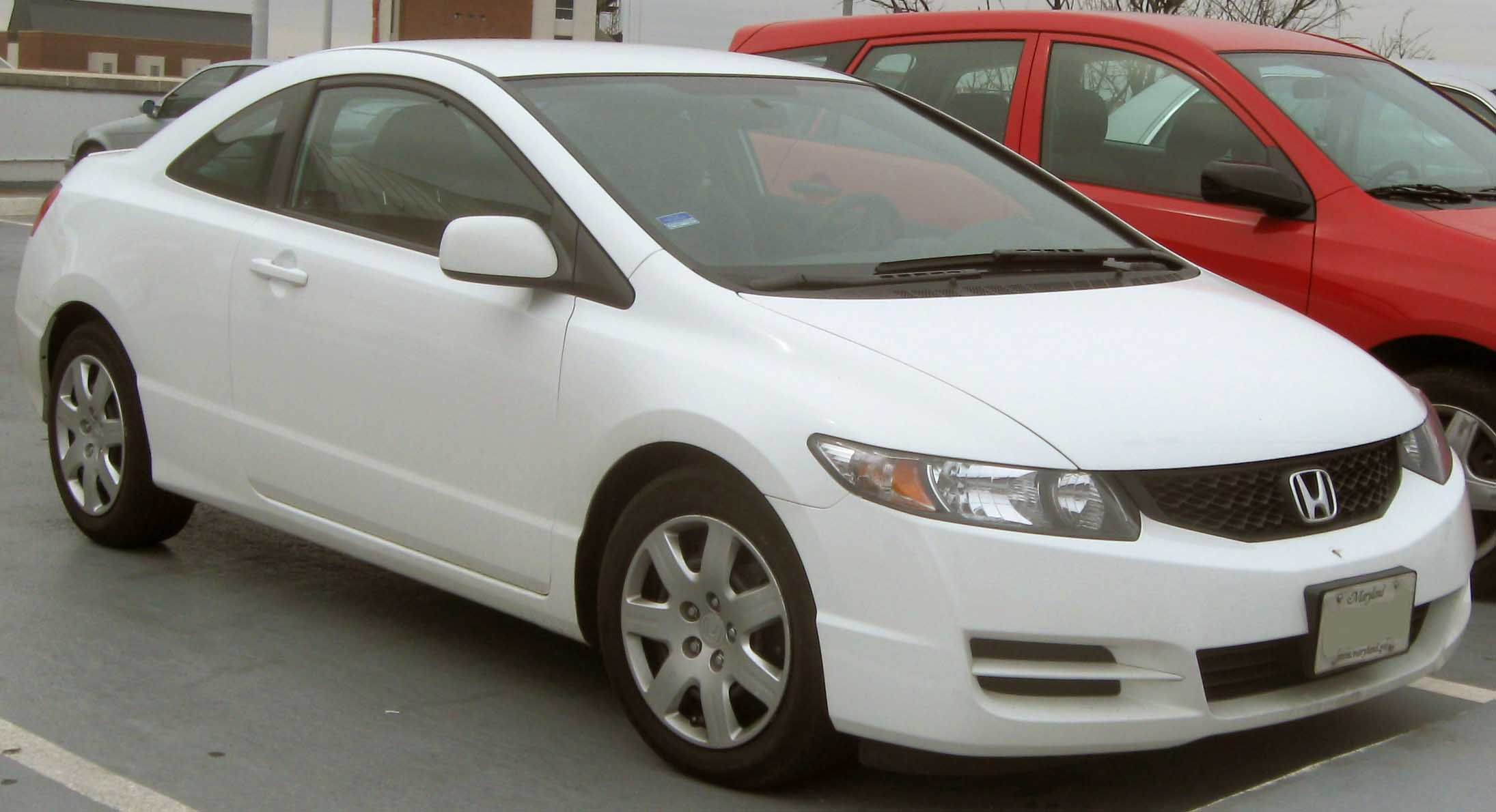 Honda Civic Coupe LX