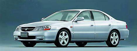 Honda Inspire 2.5 i V6 24V