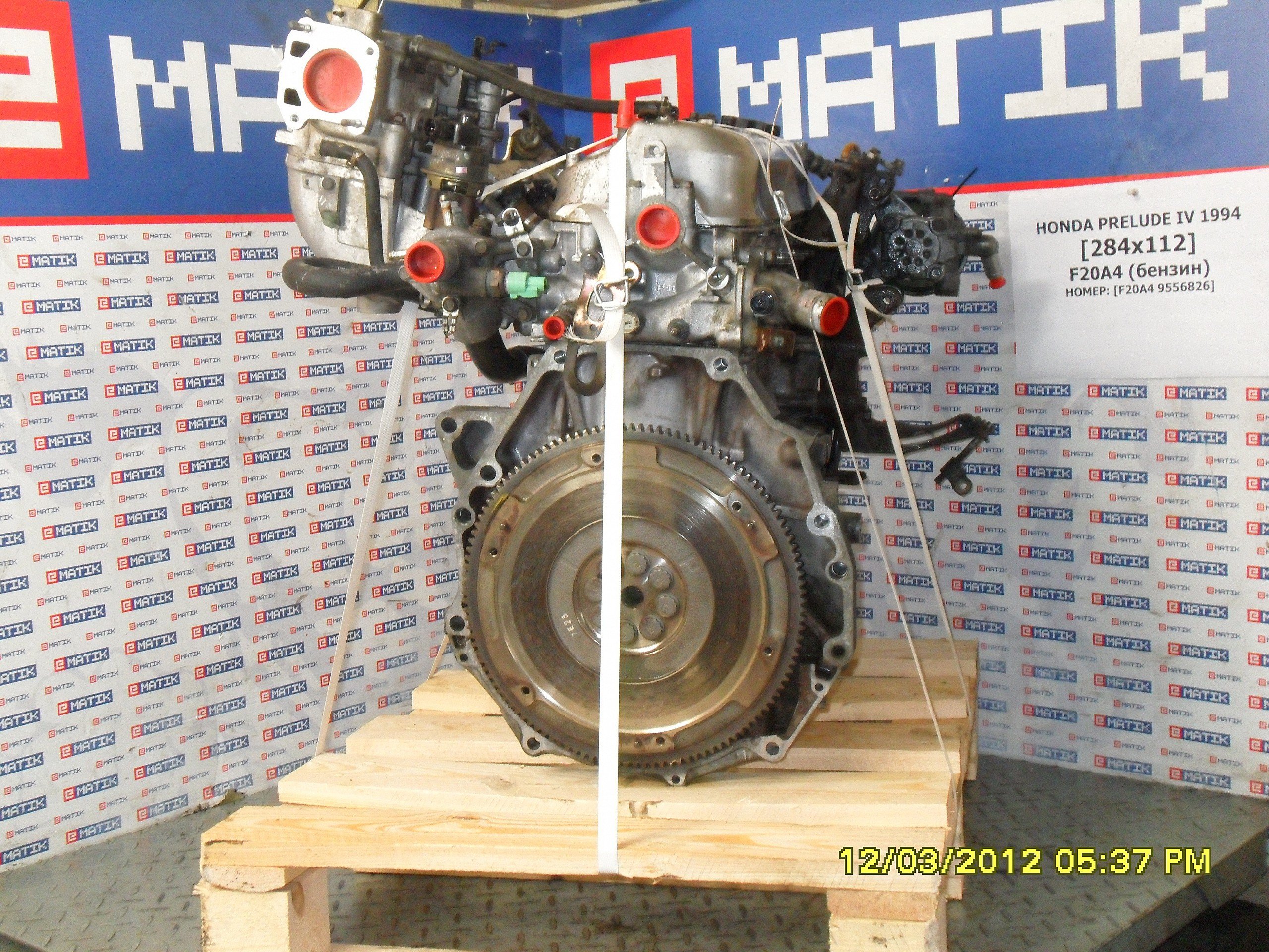 Honda Prelude 2.0 i 16V (BB3) MT
