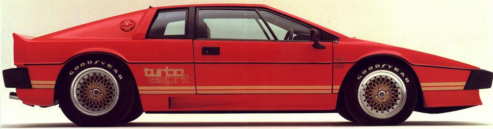Lotus Esprit Turbo