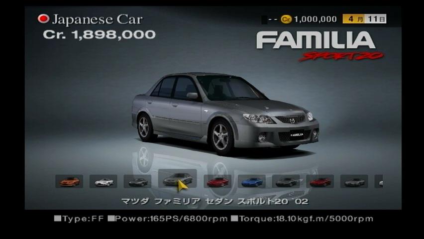 Mazda Familia Sport 20