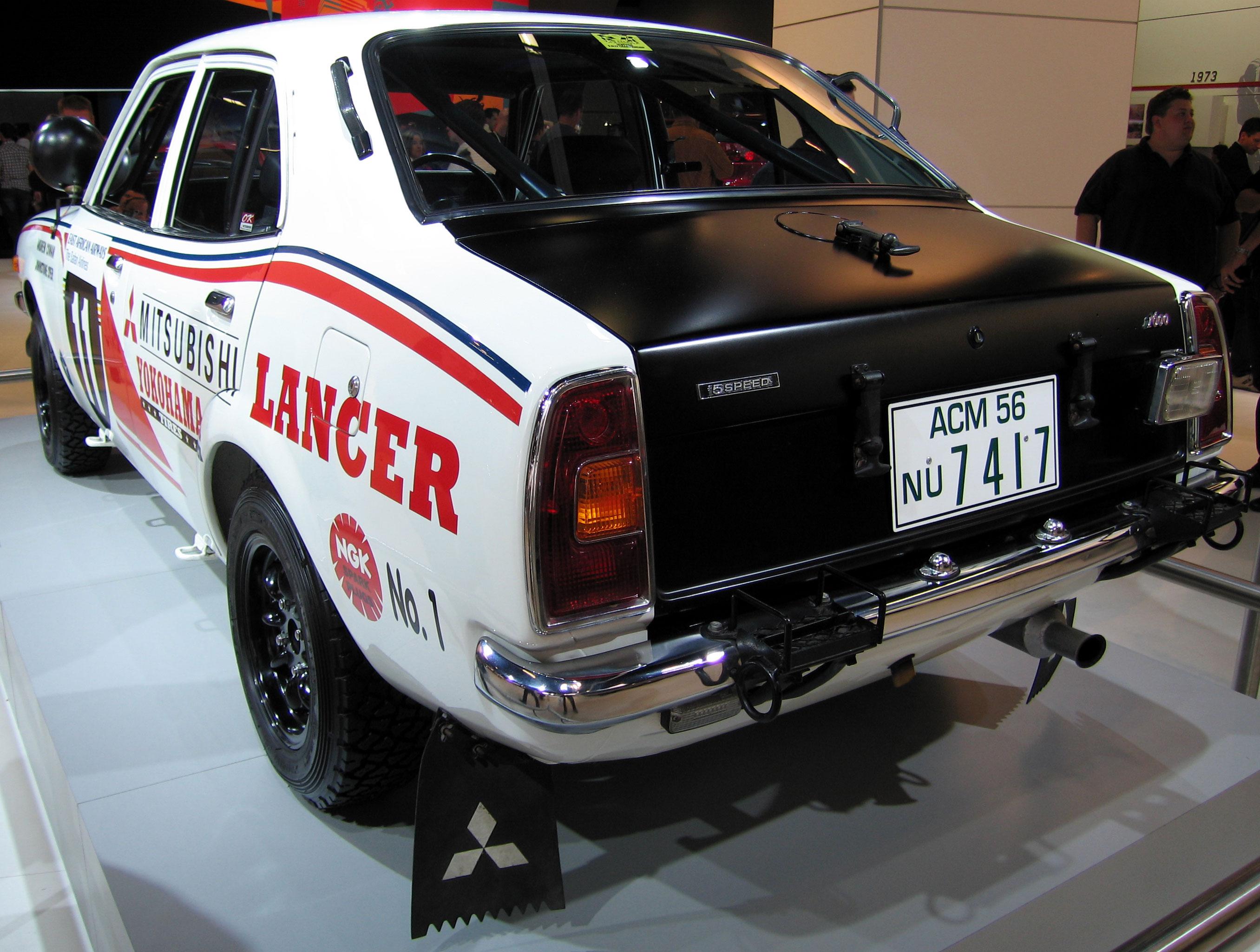 Mitsubishi Lancer 1600 GSR
