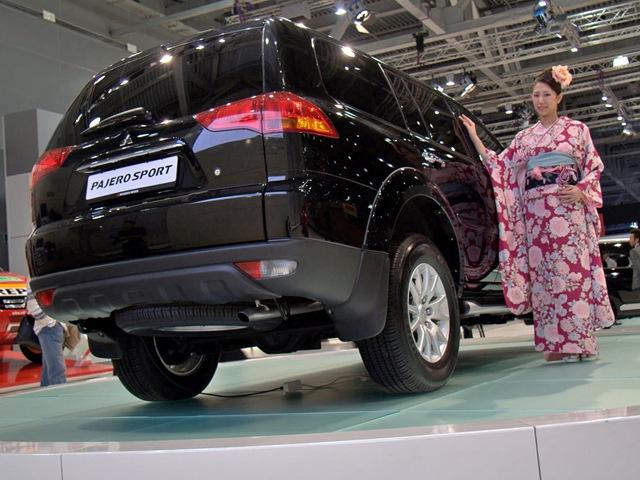 Mitsubishi Pajero Sport 3.0 AT Intense (S06)