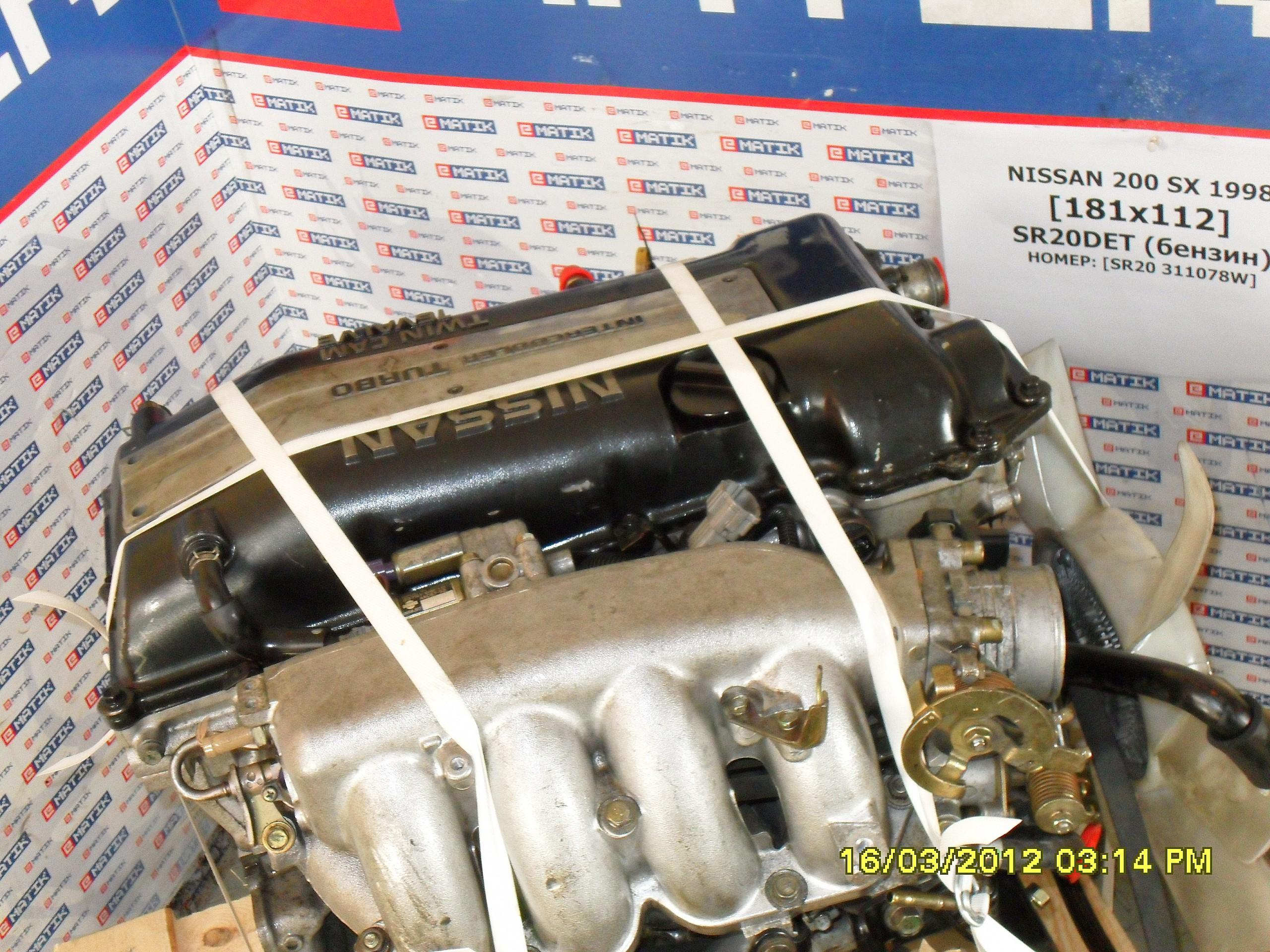 Nissan 200 SX 2.0 i 16V Turbo MT
