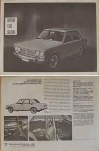 Nissan Bluebird 1300