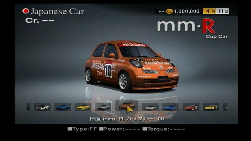 Nissan MM