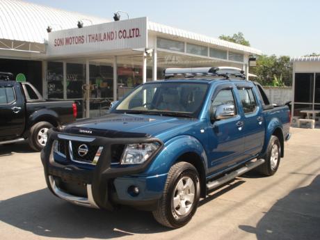 Nissan Navara DoubleCab