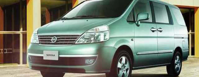Nissan Serena 2.0 16V AT