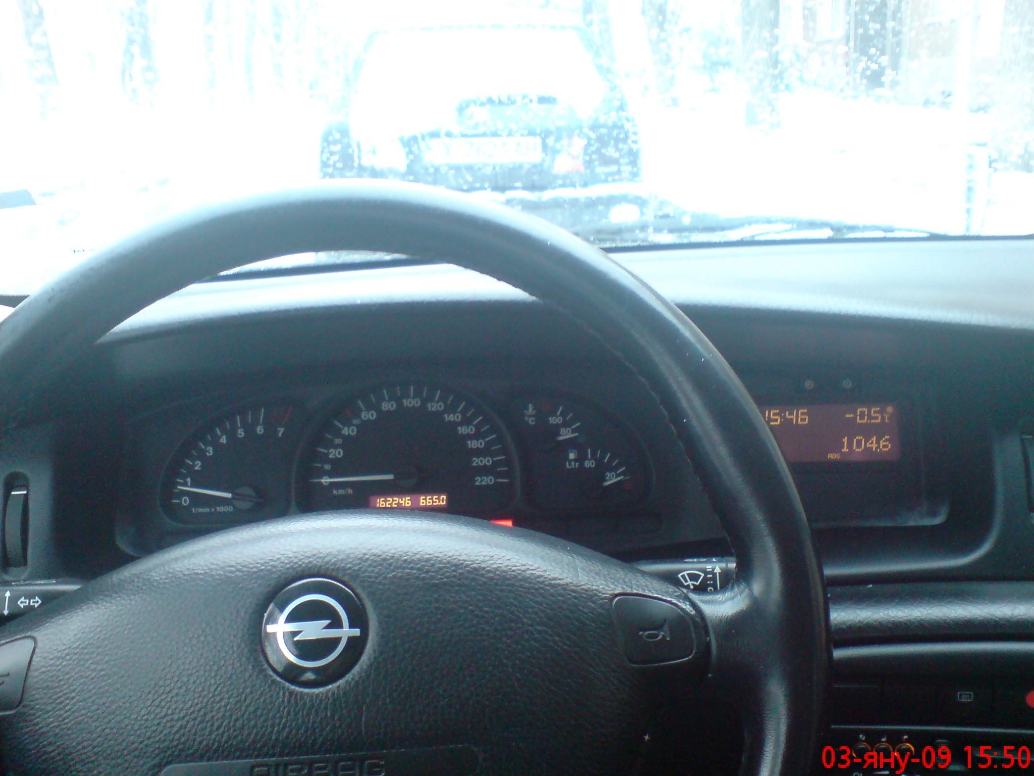 Opel Vectra 1.6 i 16V