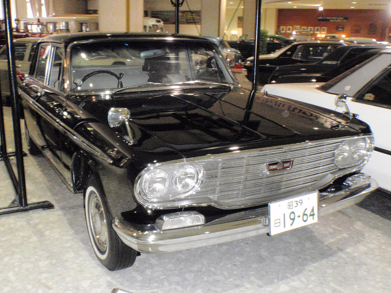 Toyota Crown Eight