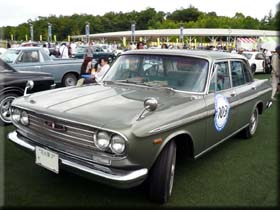 Toyota Crown Eight