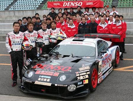 Toyota Denso Sard Supra GT