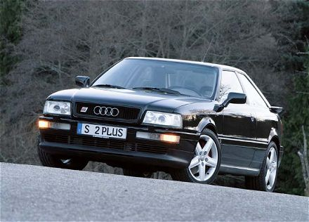 Audi Coupe 2.6 V6 MT