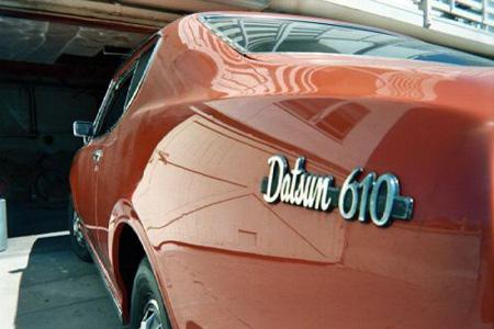 Datsun 1800