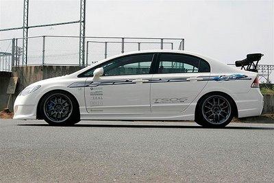 Honda Civic Hybrid CVT