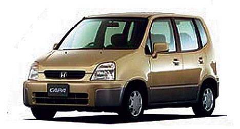 Honda Concerto 1.5 i 16V MT