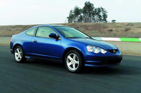 Honda Integra 1.6 Coupe