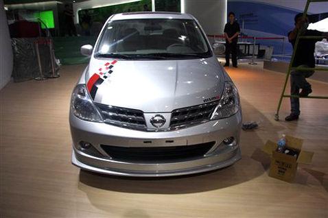 Nissan Datsun 1.6