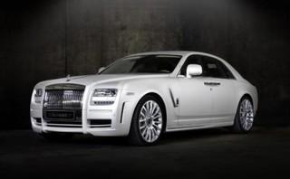 Rolls-Royce Silver Shadow LWB