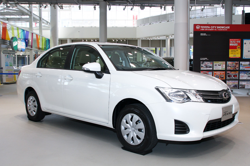 Toyota Corolla X 1.3 Automatic
