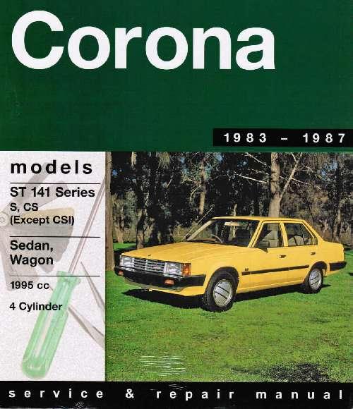 Toyota Corona 2.4