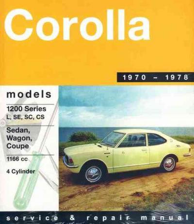 Toyota Corolla 1400 Hi-De Luxe